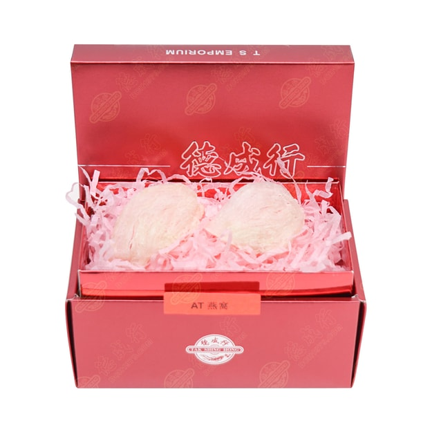 Product Detail - Tak Shing Hong Swallow Nest AT 2Pcs with a Gift Box - image 0
