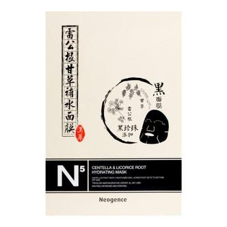 NEOGENCE Centella & Licorice Root Hydrating Mask 6pcs