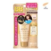 日本MEISHOKU明色 MOIST LABO 润泽精华BB霜 #01自然米色 SPF50 PA++++ 33g