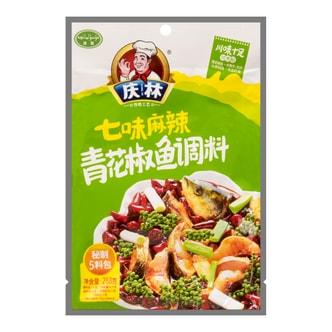 QINGLIN Green Pepper& Fish Sauce 268g