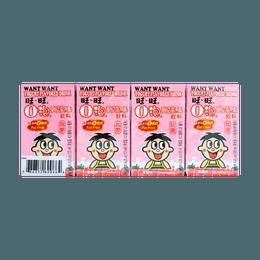 Yogurt Drink Strawberry Flavor 125ml*4pc