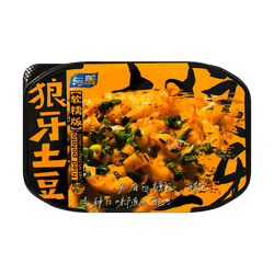 YUMEI Fried Potato 328g