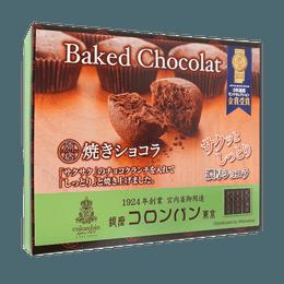 COLOMBIN Harajuku Baked Chocolate 198g