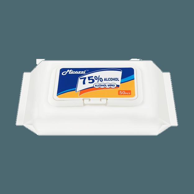 商品详情 - 【75%酒精】Mioszzi 清洁消毒湿巾 75% 酒精 50抽 杀死多达99.9%的细菌 - image  0