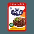 四川宜宾碎米芽菜 230g