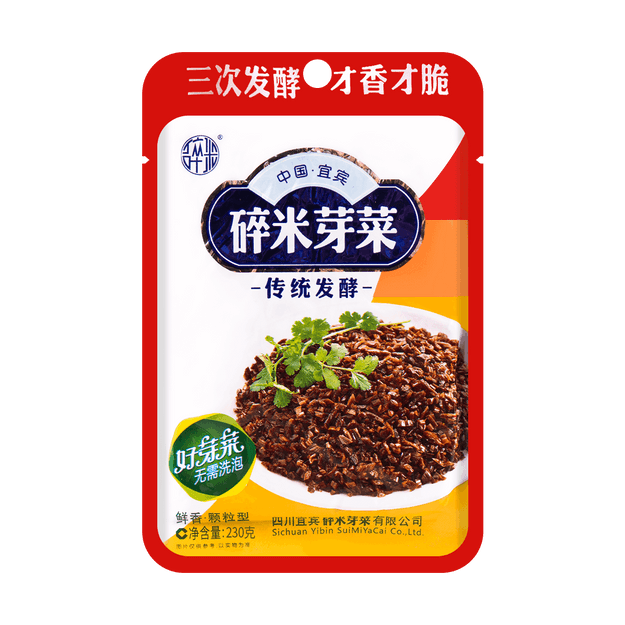 Product Detail - SUIMIYACAI Pickled Cabbage 230g - image 0