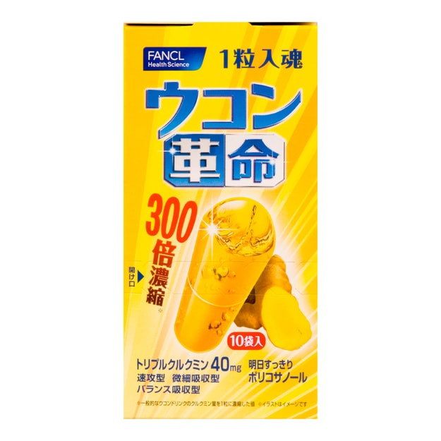 Product Detail - FANCL Turmeric Revolution Hard Capsule Taking with Cheer Beer 10 Capsules 4.4g - image 0