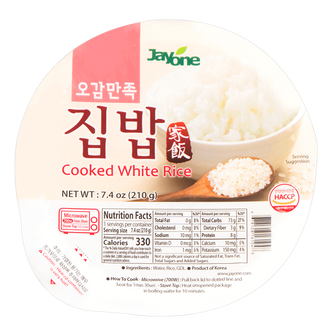 JAYONE Cooked White Rice 201g