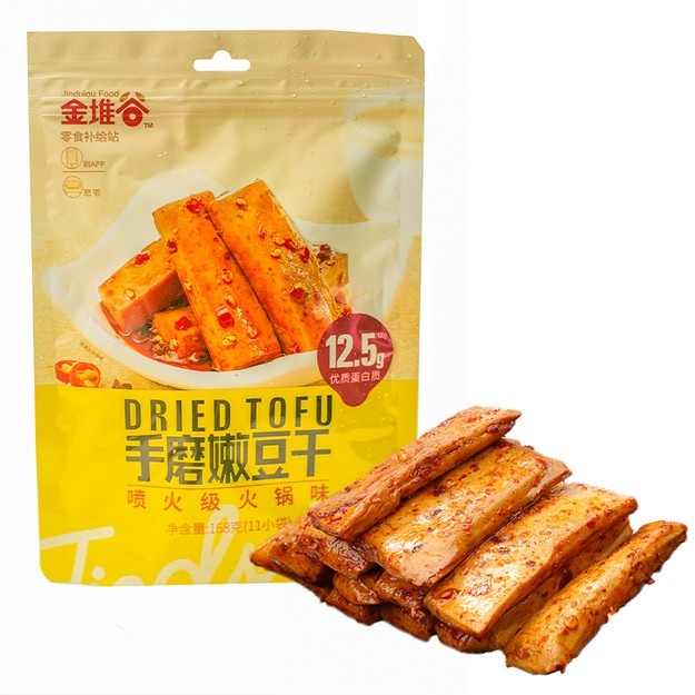商品详情 - 金堆谷 手磨嫩豆干 喷火级火锅味 168g 11小袋 - image  0