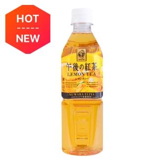 日本KIRIN 午后红茶 柠檬红茶 500ml