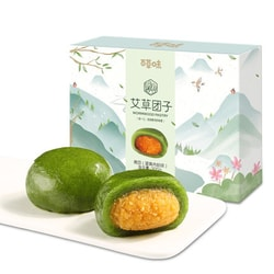 BE&CHEERY  Sweet Green Rice Ball  Egg Yolk 300g