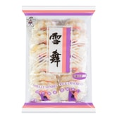 WANT WANT Shelly Senbei Rice Crackers 2PCS*12PACKS