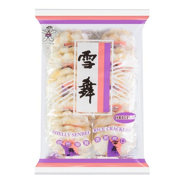 商品详情 - 台湾旺旺 雪舞雪饼 原味 150g - image  0