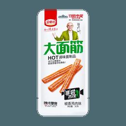 JINMOFANG Vegetarian Meat Snacks Chili Flavor 30g