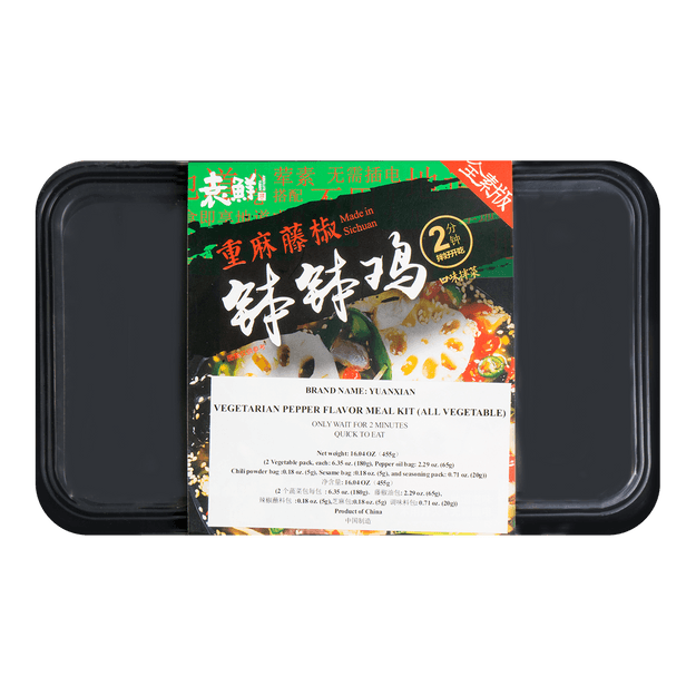 Product Detail - YUANXIAN Vegetarian Pepper Flavor Meal Kit 455g - image 0
