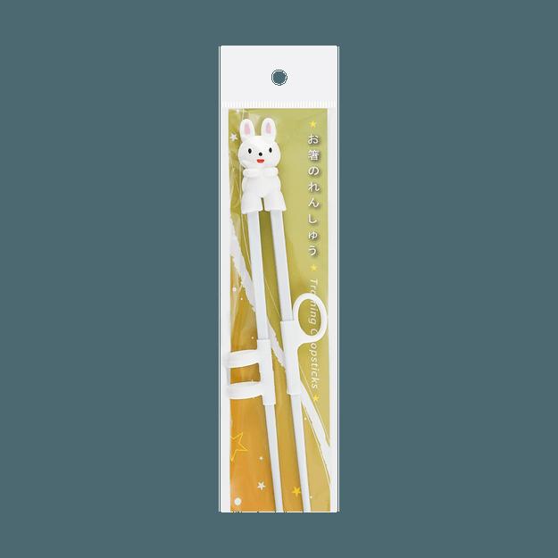 """商品详情 - 日式儿童学习筷系列 儿童小孩专用 练习筷子 学习筷 另附卡通助力头 8.5""""L 1双入 #小兔子 - image  0"""