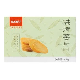 BESTORE Bake Potato Chips 98g