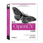 O'Reilly:学习OpenCV(中文版)