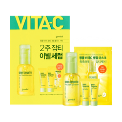 GREEN TANGERINE Vita C Dark Spot Serum Plus Set 30ml+10ml+10ml