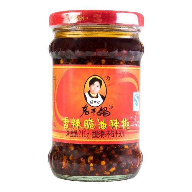 Product Detail - LAOGANMA Hot Sauce (Crispy) 210g - image 0