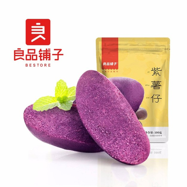商品详情 - [中国直邮] BESTORE 良品铺子紫薯仔100g - image  0