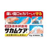 日本小林制药 液体创可贴 10g
