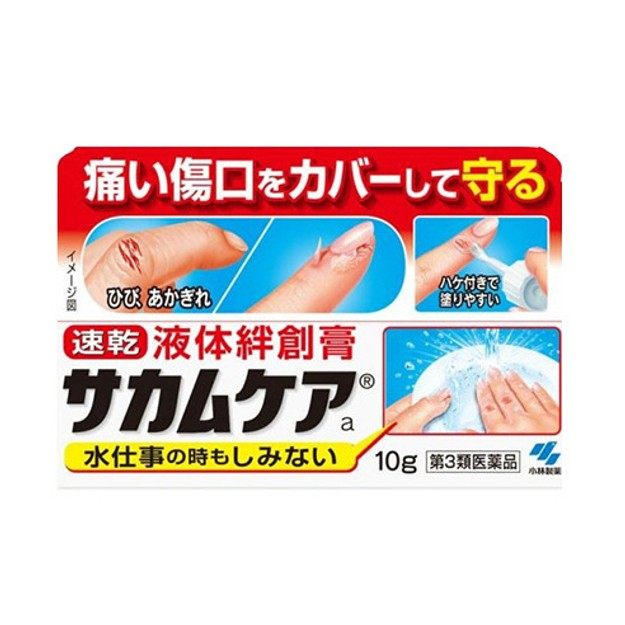 商品详情 - 日本小林制药 液体创可贴 10g - image  0