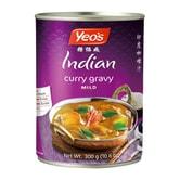 YEO'S Indian Curry Gravy Mild 300g