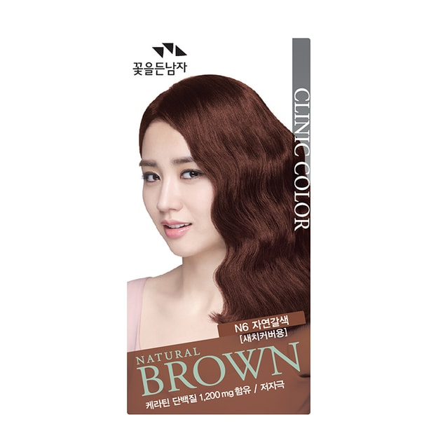 Product Detail - SOMANG Clinic Color #N6NaturalBrown - image 0