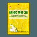 HAITAI Vitamin C Lemon Candy 200g