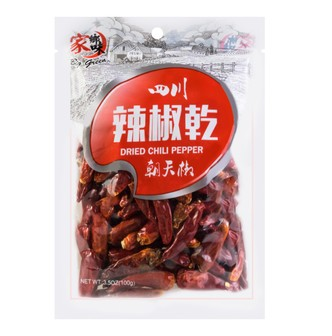 BIG GREEN Dried Chili Pepper 100g