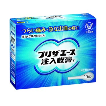 Taisho Hemorrhoids cream