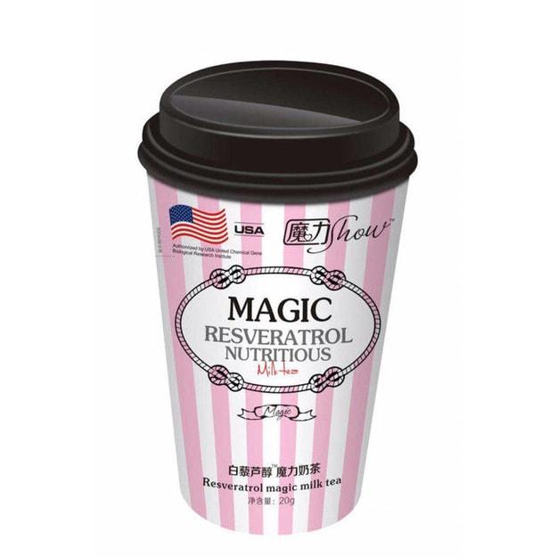 商品详情 - MAGIC SHOW 魔力SHOW 速溶白藜芦醇魔力奶茶 原味 20克/杯 - image  0