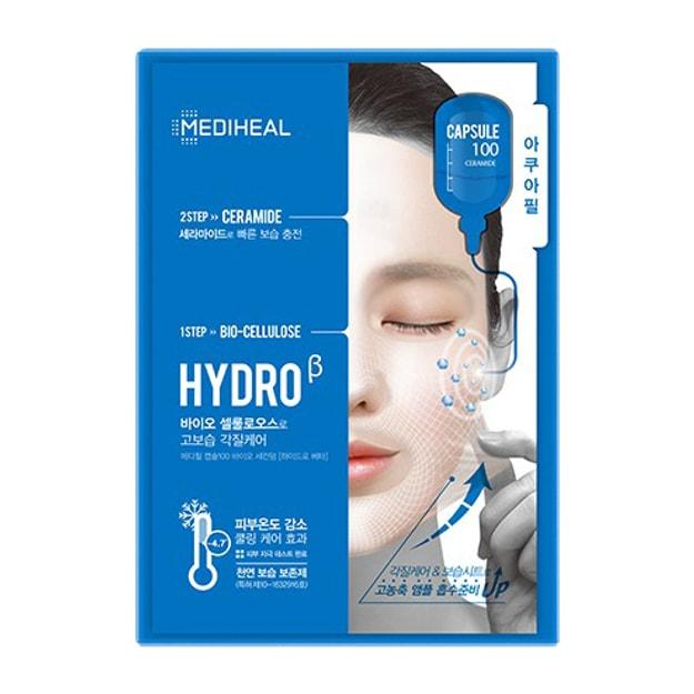 Product Detail - MEDIHEAL Capsule100 Bio Seconderm Hydro β 2 Step Mask 27ml - image 0