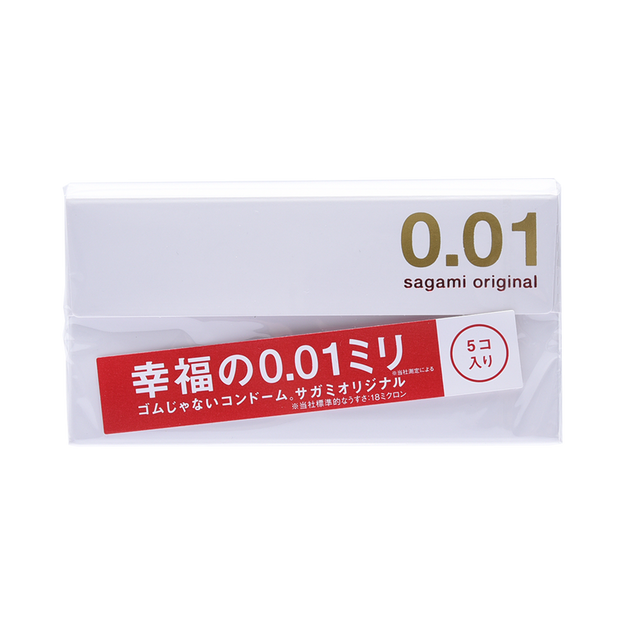 商品详情 - SAGAMI 相模||幸福的001毫米安全套||5个 - image  0