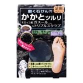 日本BCL TSURURI 足部专用黑泥角质清洁磨砂皂 80g
