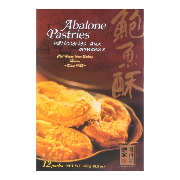 CHIO HEONG YUEN Abalone Pastries 240g