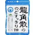 JAPAN RYUKAKUSAN Original Lozenges 100g