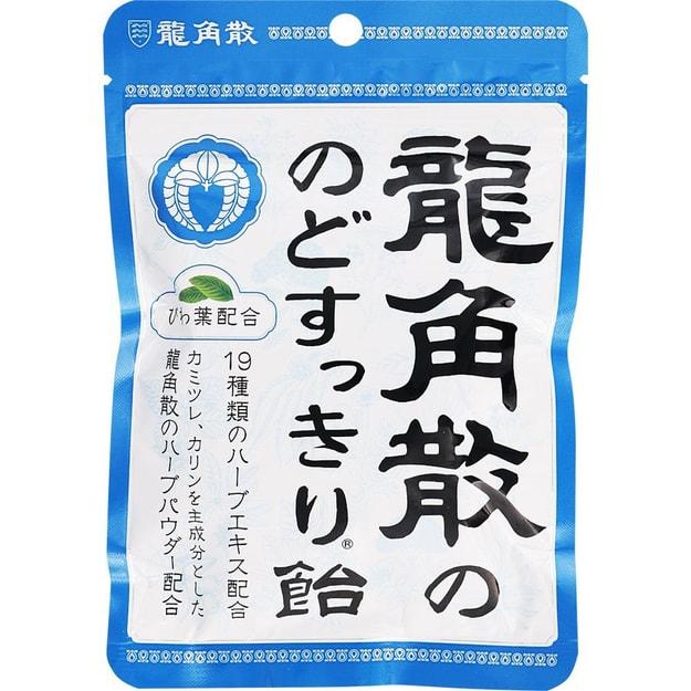 Product Detail - JAPAN RYUKAKUSAN Original Lozenges 100g - image 0