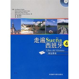 走遍西班牙4(学生用书)(附MP3光盘1张)