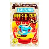 日本BISON 热感美肌爆汗汤 #葡萄柚味 60g 范冰冰推荐