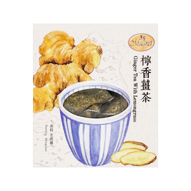 Product Detail - MAGNET Ginger Tea With Lemongrass 3g x 15 Tea Bags - image 0