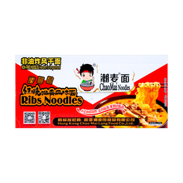 CHAOMAI Ribs Noodles 1200g