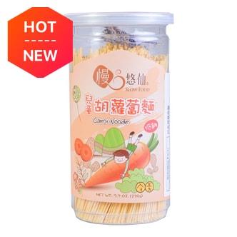 台湾慢悠仙 儿童低钠胡萝卜面 220g
