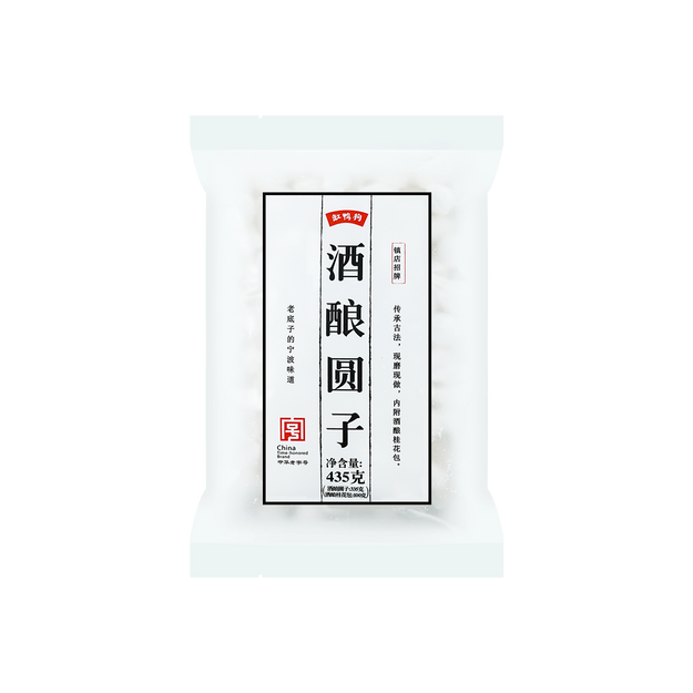 商品详情 -   【冷冻】缸鸭狗 酒酿圆子(含酒酿包) 435g - image  0