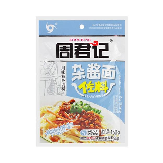商品详情 - 重庆周君记 特色川味调料 杂酱面佐料 150g - image  0