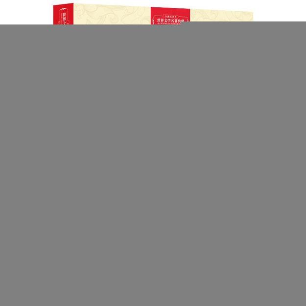 商品详情 - 金银岛(世界文学名著典藏全译插图本) - image  0