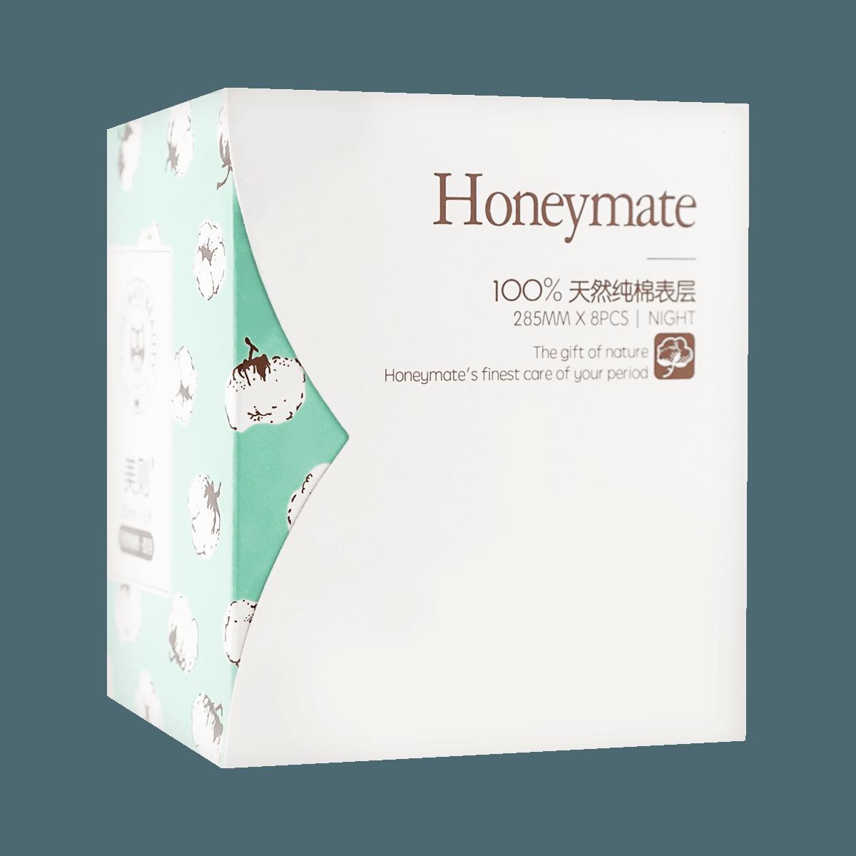 Yamibuy.com:Customer reviews:Honeymate Anti-Allergy Feminine Pad Night 285mm 8pcs