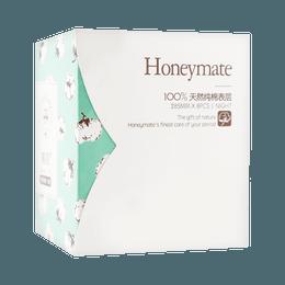 Honeymate Anti-Allergy Feminine Pad Night 285mm 8pcs