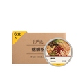YANXUAN River Rice Noodles 380g*6Pcs